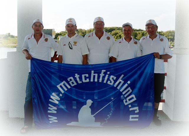 matchfishing-ru